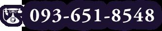 0935618548